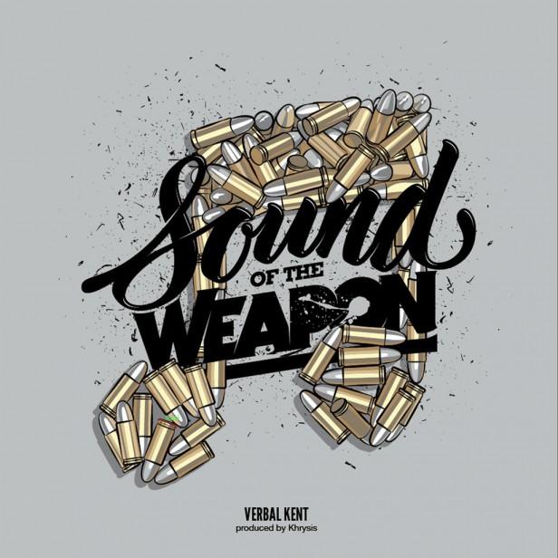 soundweapon