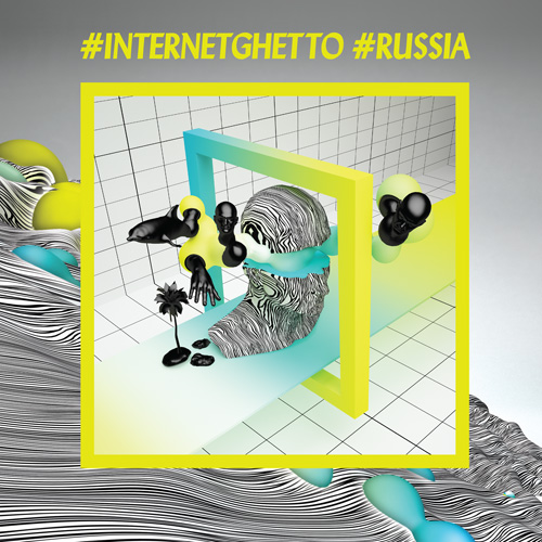 internetghetto_500